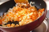 水煮豆入りつくねバーグの作り方1