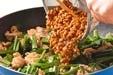納豆・豚ニラ炒めの作り方2