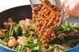 納豆・豚ニラ炒めの作り方7