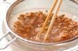 納豆・豚ニラ炒めの下準備1