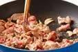納豆・豚ニラ炒めの作り方6
