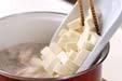 シメジとワカメのみそ汁の作り方5