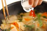野菜のトロミ炒めの作り方8