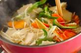 野菜のトロミ炒めの作り方7