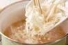 エノキとワカメのスープの作り方の手順5