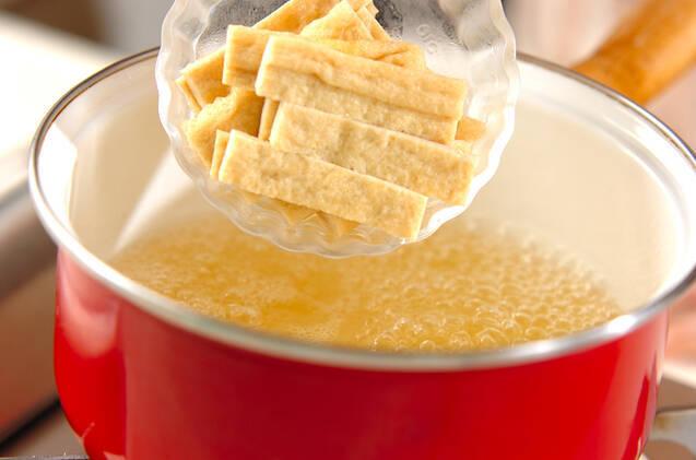 油揚げのみそ汁の作り方の手順4