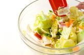 キャベツのカニ風味サラダの作り方1