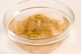豆苗とザーサイのサラダの下準備1