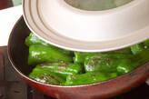 ピーマンの肉詰め焼きの作り方5