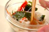 春雨とカニカマの酢しょうゆ和えの作り方3