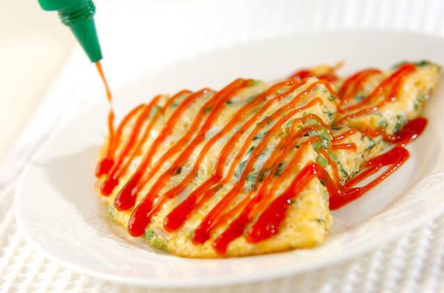 小松菜のオープンオムレツの作り方の手順4