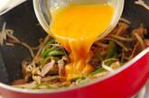 モヤシとピーマンのソース炒めの作り方7