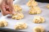 バナナのキャラメルクッキーの作り方の手順8