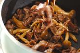 牛肉の山椒煮の作り方2