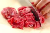 牛肉の山椒煮の下準備1