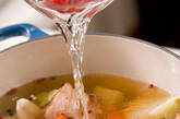 豚バラ肉と根菜のポトフの作り方2