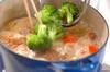 豚バラ肉と根菜のポトフの作り方の手順10