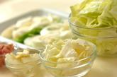 和風野菜炒めの下準備1