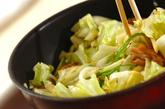 和風野菜炒めの作り方2