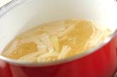 麩と玉ネギのみそ汁の作り方1