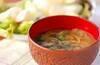 ナスの素麺汁の作り方の手順