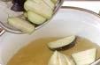ナスの素麺汁の作り方1