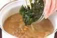 ワカメと大根のみそ汁の作り方2