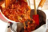 ナスのジャージャー素麺の作り方6