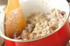 ナスのジャージャー素麺の作り方の手順4