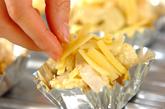 カリフラワーのカップチーズ焼きの作り方1