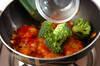エビキムチチリ丼の作り方の手順2
