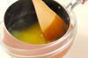 ヨーグルトがけオレンジカンの作り方の手順3