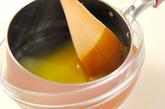 ヨーグルトがけオレンジカンの作り方3