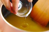 ヨーグルトがけオレンジカンの作り方2