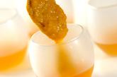 濃厚カボチャのコンソメゼリースープの作り方5