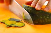 濃厚カボチャのコンソメゼリースープの作り方2