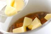 牛すじのカレー煮の作り方3