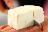 豆腐の赤みそ汁の下準備1