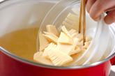 タケノコのみそ汁の作り方1