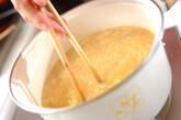 とろけるチーズスープの作り方1