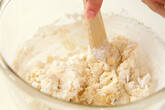 さっくり本格!メロンパンの作り方5