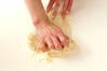 さっくり本格!メロンパンの作り方の手順8