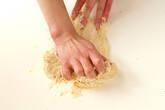 さっくり本格!メロンパンの作り方6