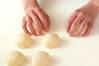 さっくり本格!メロンパンの作り方の手順14