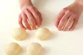 さっくり本格!メロンパンの作り方12
