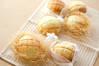 さっくり本格!メロンパンの作り方の手順