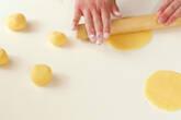 さっくり本格!メロンパンの作り方14