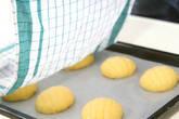 さっくり本格!メロンパンの作り方18