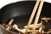 青菜とシメジのお浸しの下準備2