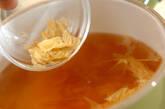 湯葉とワカメのお吸い物の作り方2